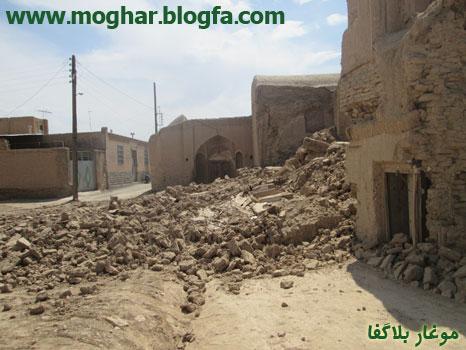 moghar