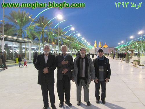 كربلا1393-موغار